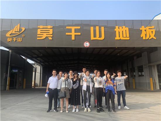 深化合作,共創未來——杭州亞加裝飾團隊到訪莫干山
