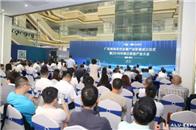 破局·騰飛|2019華南泛家居産業大會圓滿落幕