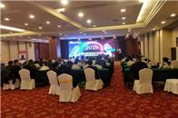 聚力创新,共赢未来|2019峰范陕西招商暨新品发布圆满成功!