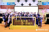 七年15万家庭的选择 富森美2019四川采暖节盛大开幕