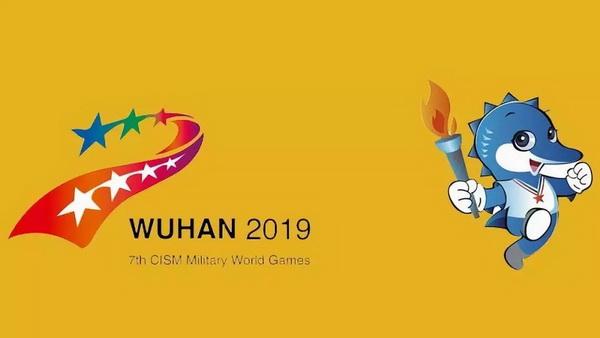 致敬军魂 共襄盛会,中信红木助力2019年武汉军运会