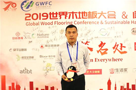笨笨猫板材总经理刘报——延伸绿色产业空间  多渠道稳固发