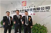 广东三禾品味装饰集团:500城品牌发展计划发布会召开