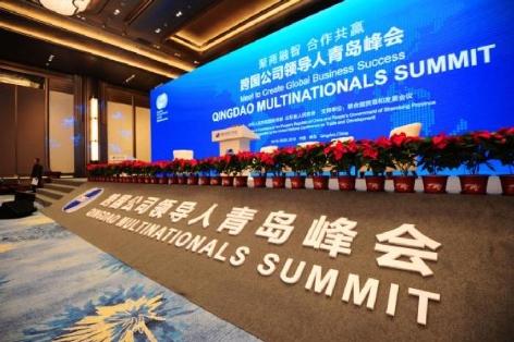 欧凯出席跨国公司领导人青岛峰会,共话发展新思路
