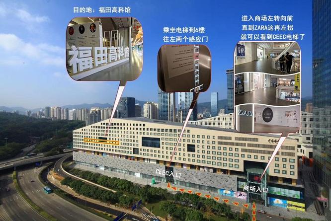 轻生活科技在福田高科馆邀您参观深圳国际工业设计大展