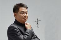 中信红木李忠信:做好企业,领跑行业