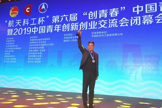 中國青年創新創業大賽 海爾海享租家電業唯一獲獎