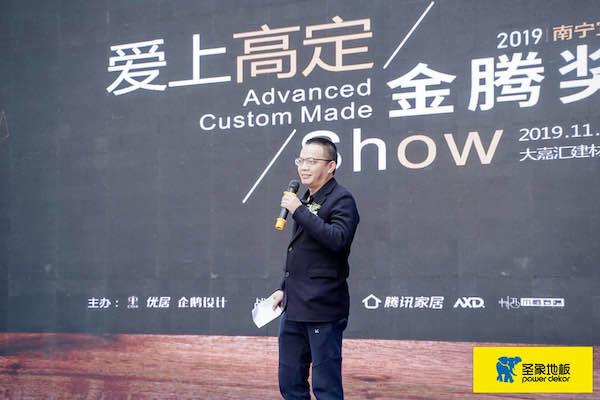 独家 | 韦晓光:用地域独特性争夺广西设计话语权