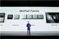欧瑞博发布全新MixPad系列,一个智能面板就是全屋智能