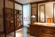中式书房里的精致