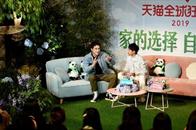 """林更新為""""九億少女""""挑選雙11家居種草清單"""