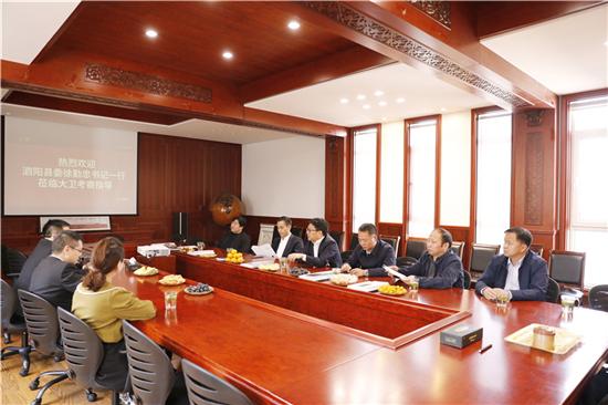 热烈欢迎泗阳县委书记徐勤忠一行莅临大卫考察指导