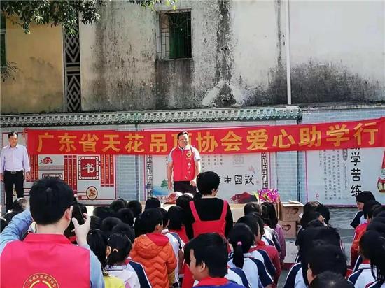 欧斯宝在行动!广东省天花吊顶协会首次爱心助学活动圆满成功