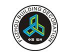 福州市建筑官方协会