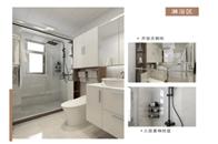 卫浴空间焕新|将浴室拥挤、潮湿、无处置物难题逐一击破~