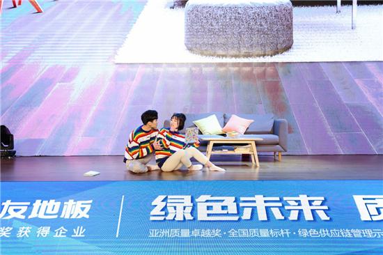 地板风格新趋势  世友地板颠覆家居美学潮流