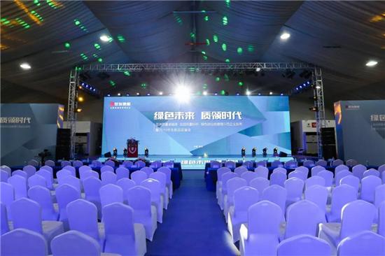绿色未来·质领时代 | 世友地板2019品牌发布会映鉴行业未来
