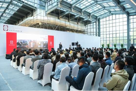 開啟商務新力量  北京文化創意大廈推介會成功舉行
