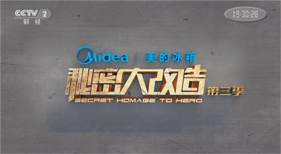 大卫地板 助力《秘密大改造》设计师王湘苏打造38平无障碍之家
