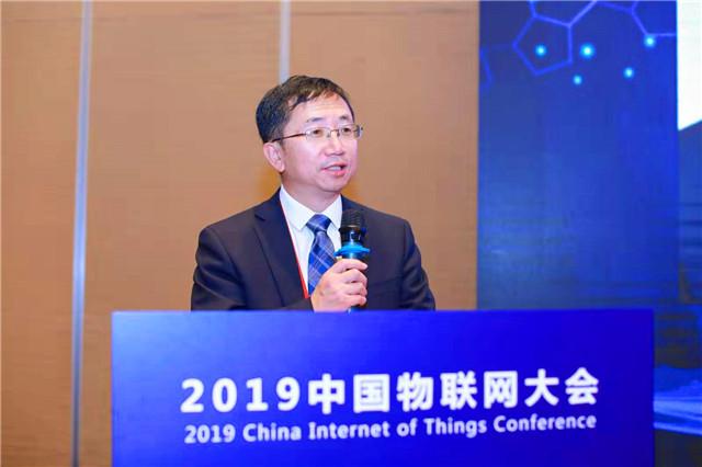 北京邮电大学王卫东:5G时代万物互联,让物联网为智能家居赋能