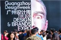 广州设计周  探寻御丰创展的极简之门