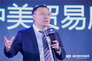 恒大经济学家任泽平:开放自信,中国宏观经济未来主调