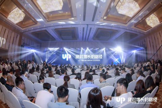 璞木家具獲2019中國家具行業產品創新獎