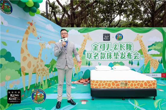 金元:跨界IP定制床垫 助力国民优质睡眠