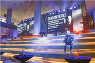 瑪緹瓷磚丨龍系列新品發布會&曾建龍主題演講圓滿舉行