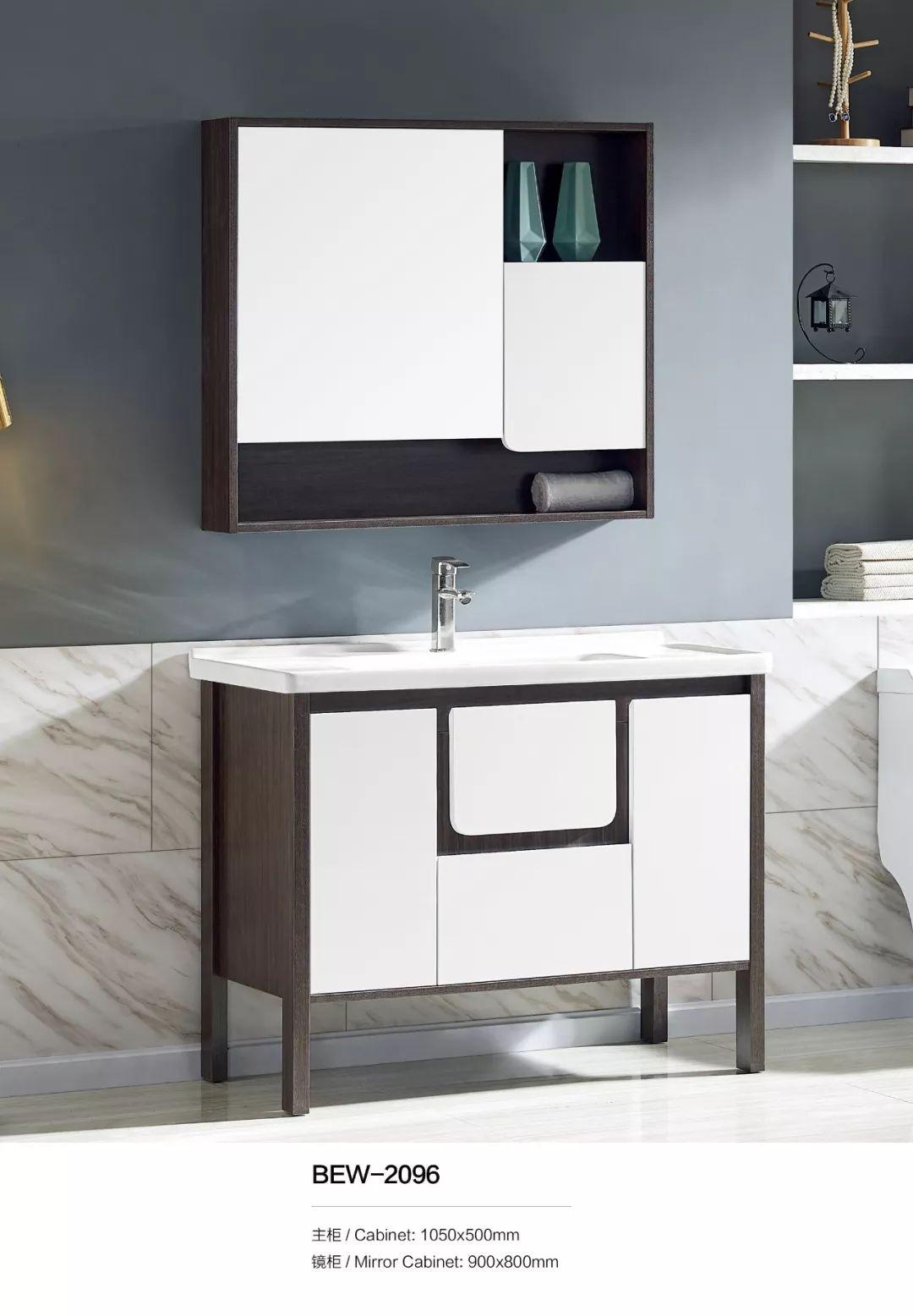寒露已过,让泊尔沃浴室柜成为你家中浴室最温暖的角落吧