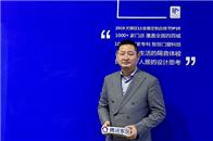 """皇派邱文胜丨""""产品+服务""""是成为消费者品牌的唯一标准"""
