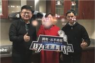 關于法迪奧杭州業主投訴甲醛超標事件后續的官方公告