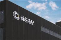 巢搭配在2019广州设计周:软装家居门店新出路!