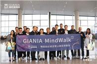 GIANIA MindWalk | 嘉尼亞陶瓷菲律賓游學之旅圓滿收官