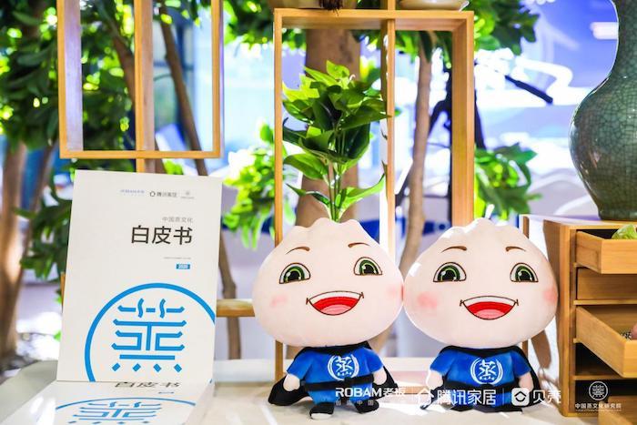 從中華飲食哲學中探求蒸文化屬性,老板電器攜蒸箱打造中式廚房健康標配