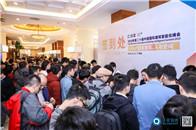 AIoT赋能建筑、人与空间——2019年第二十届中国国际建筑智能化峰会圆满收官!