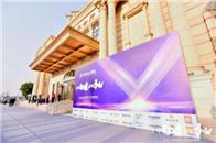 方向企業十周年慶典暨2020年全國經銷商峰會圓滿舉行