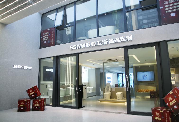 星品牌,新未來——浪鯨衛浴邀您共同見證2019地產-整裝-渠道-衛浴產業鏈峰會