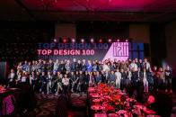 记录设计变迁,激励行业发展,中国设计头条年鉴榜正式揭开启程之旅!