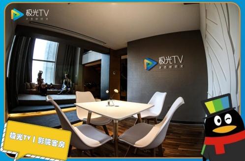 極光TV影院客房落地貴陽,賦能酒店行業增長新機遇