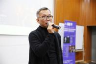 鄧宏樂先生受邀赴廣西藝術學院講座