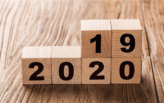2020莫干山地板即將全新亮相,為健康幸福而戰