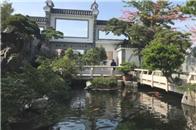 花園大咖云集,萬人翹首以待——中國花園嘉年華歡迎您!