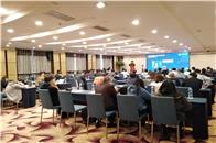 2019中國門窗幕墻行業年會暨第三屆全裝修論壇順利召開