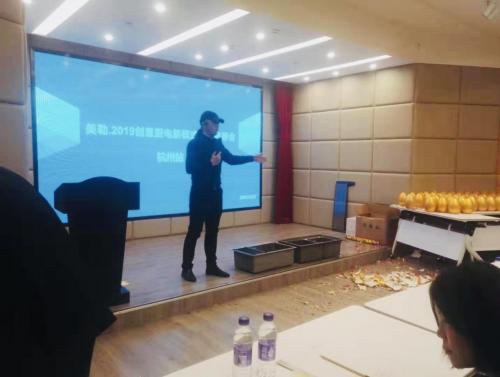 美勒分體式集成灶2020創意·廚電新模式品牌推薦會杭州隆重召開