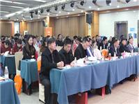 """双李家具喜获""""河北省家具行业品质典范企业""""荣誉称号"""
