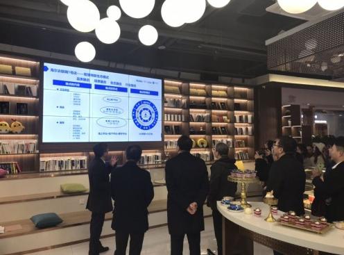 MAXHUB+海尔衣联网:数字化赋能家居门店发展