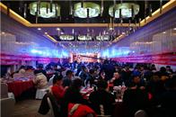 风雨同舟、凝心聚力 中国北京第二届地板企业家联谊会暨颁奖晚会圆满落幕