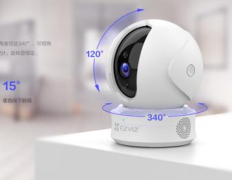 守护黑夜安全 萤石发布智能家居摄像机C6CN星光夜视版