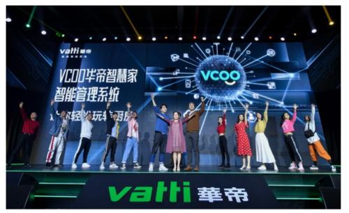开启智能生活新时代 VCOO华帝智慧家让未来厨房提前来到